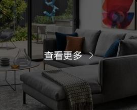 現代客廳 沙發茶几组合 饰品